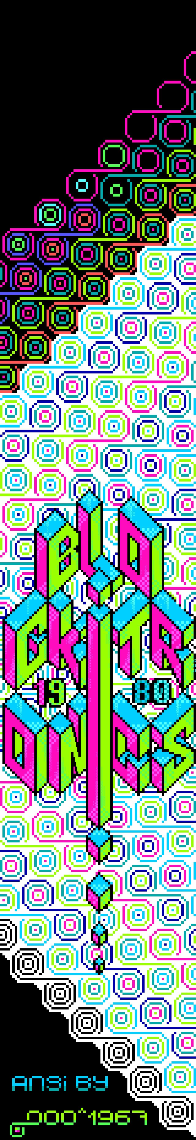 goo-block80s.xb