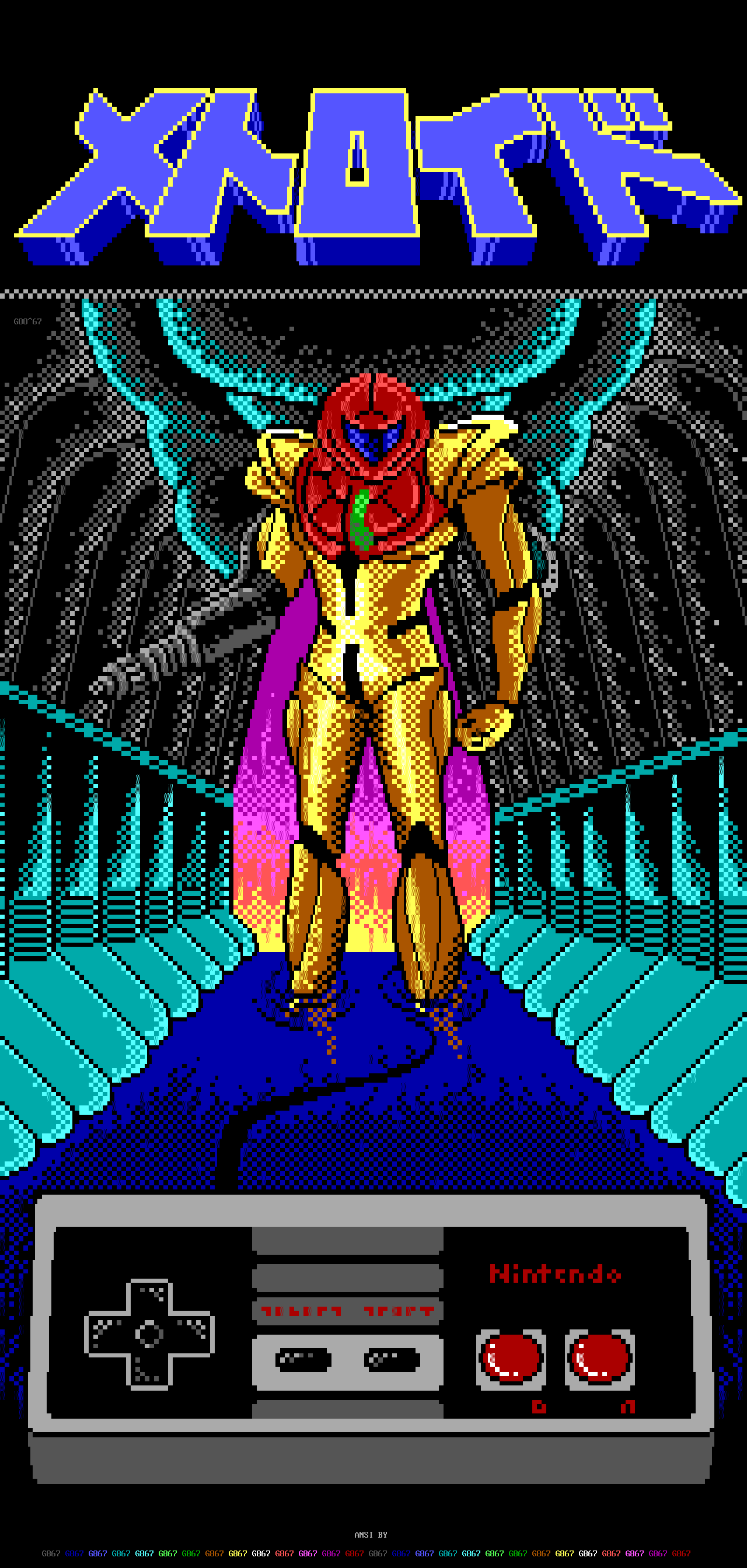 goo-metroid.bin, goo, mypal, mypalgoo, metroid, nes, game, nes game, control, joystick, button, yellow, red, tunnel, blue, cyan, japan, japanese, logo, font, poster