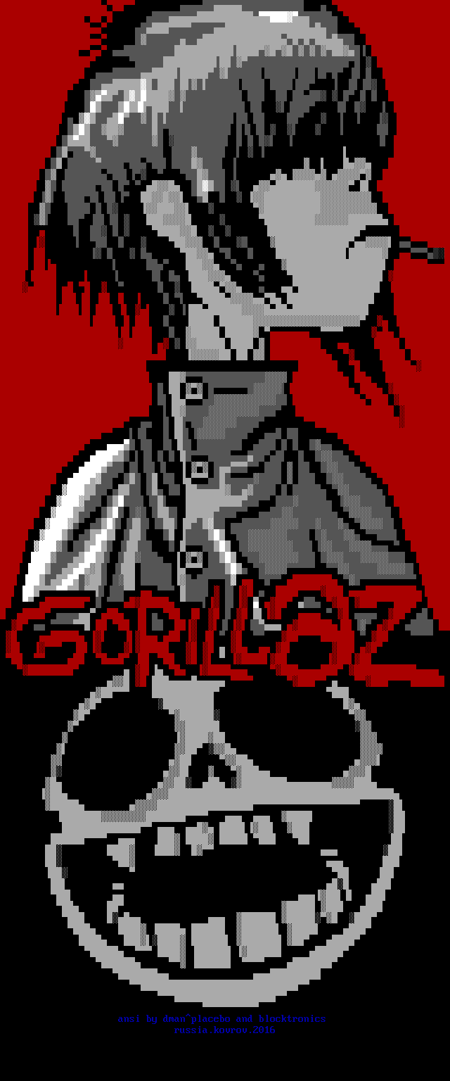 dman-gorillaz-ans, dman, russia, gorrillaz, music, band, red, gray, dark gray, monkey